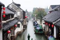 Suzhou-package7