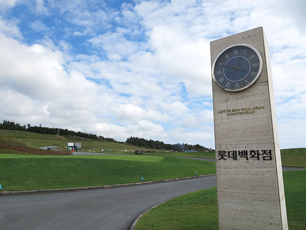 jeju-leisurePackage2